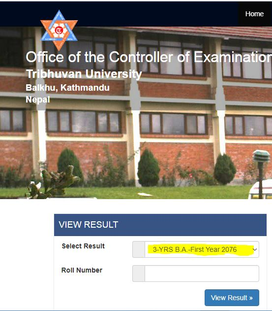 Three Years BA First Year Result – 2076